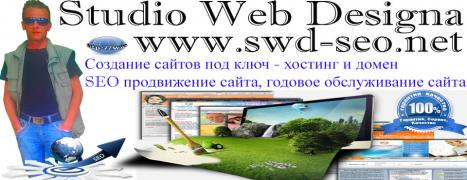 Turnkey website + promotion + service